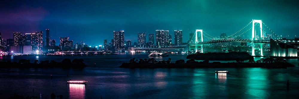 Skyline von Minato, Japan
